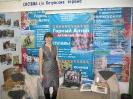 Турсиб 2010