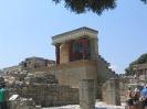 о. Крит